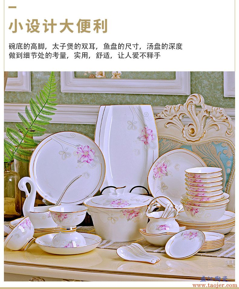 火彩碗碟套装 家用 景德镇骨瓷餐具 陶瓷碗盘子组合 欧式手工描金