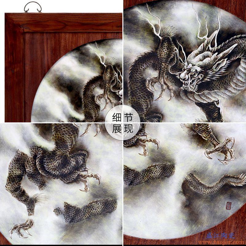 景德镇陶瓷手绘龙图案瓷板画客厅书房挂画乔迁玄关装饰画礼品壁画