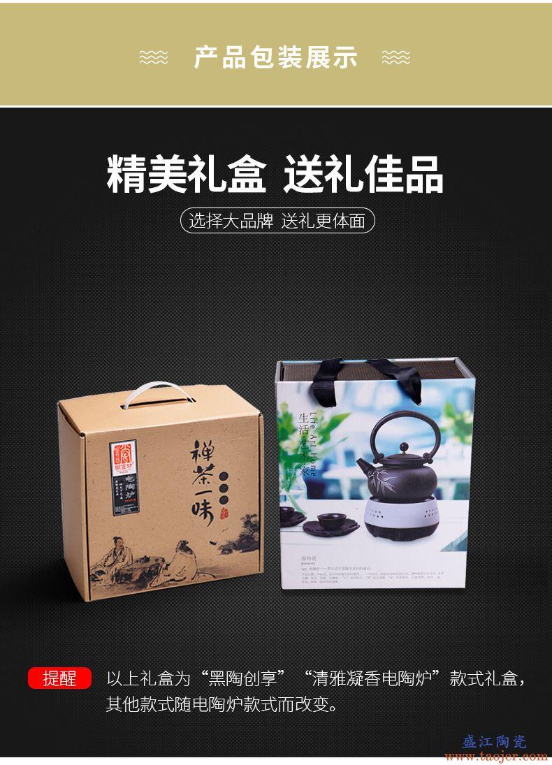 尚言坊 电陶炉黑茶电热陶炉功夫茶具煮茶器铁壶陶壶煮茶炉家用