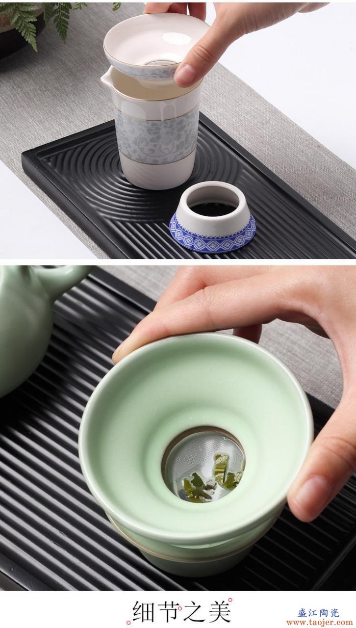 唐蕴陶瓷公道杯茶漏套装分茶器分茶杯功夫茶具单个公平杯紫砂汝窑