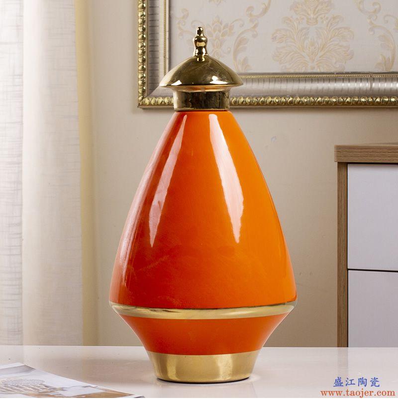 轻奢金边陶瓷花瓶摆件美式欧式酒店会所酒柜玄关创意家居软装饰品