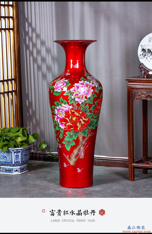 景德镇陶瓷器高档乌金釉牡丹花落地大花瓶水晶釉客厅摆件大号特大