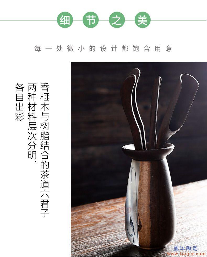 陶瓷茶道六君子套装收纳筒黑檀木实木茶具配件家用竹制茶艺组摆件