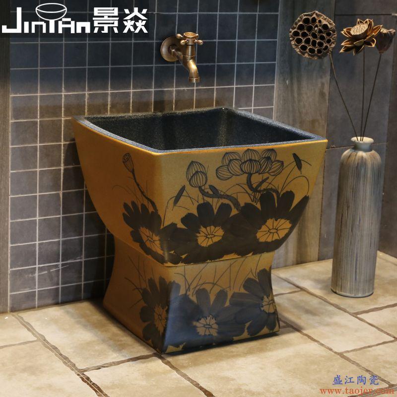 景焱黄色荷花艺术拖把池中式陶瓷墩布池阳台卫生间地盆复古拖布池
