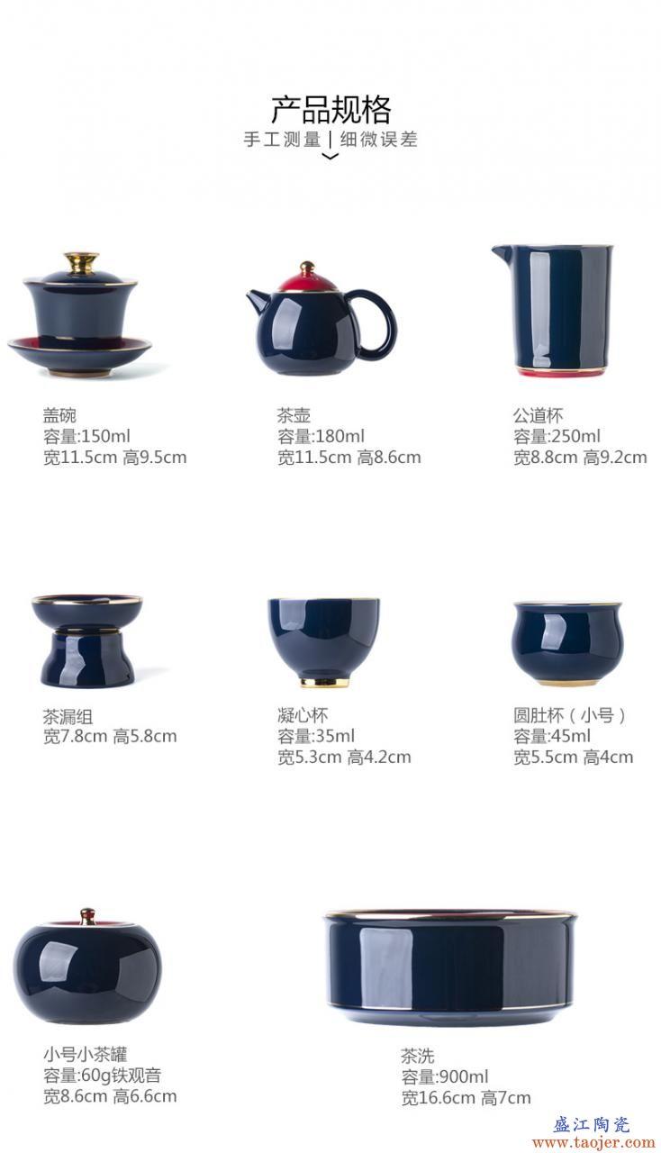 当朝一品陶瓷茶具套装整套家用简约功夫茶具创意茶壶盖碗茶杯套组