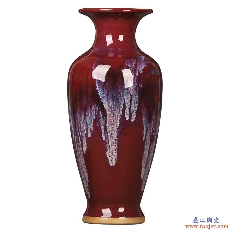 景德镇陶瓷器新中式钧瓷仿古观音瓶博古架家居饰品摆件工艺品摆设
