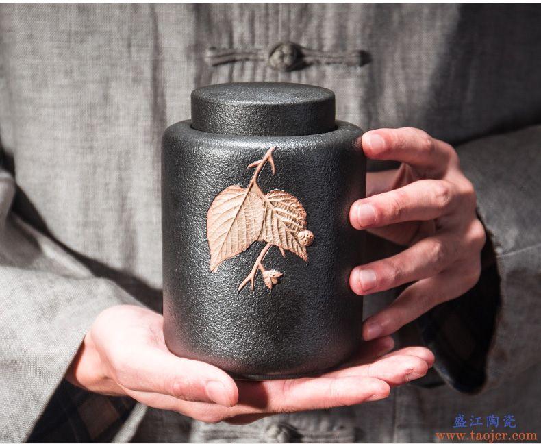 容山堂 陶瓷茶叶罐 大小号密封罐绿茶储存罐便携普洱茶盒包装礼盒