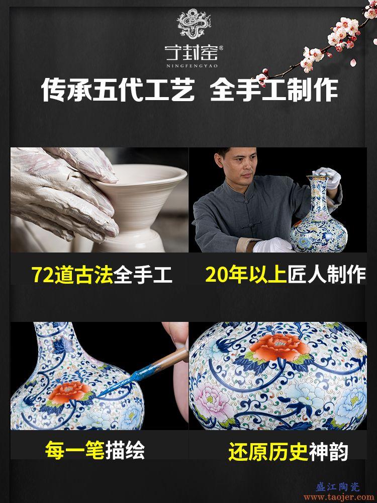 宁封窑手绘仿古花瓶景德镇陶瓷瓶摆件客厅青花瓷新中式博古架瓷器