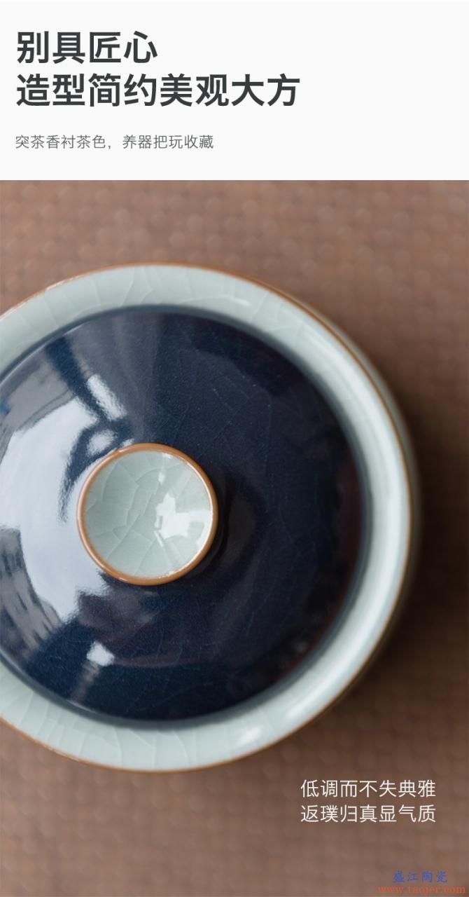 弄子里三才茶碗汝窑景德镇功夫茶具家用陶瓷器大号盖碗茶杯泡茶碗