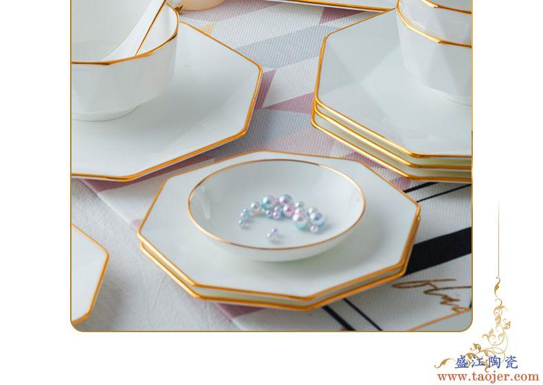 北欧骨瓷碗碟套装白色简约景德镇陶瓷餐具金边八角家用碗盘散件