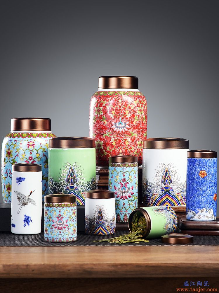 尚言坊陶瓷迷你茶叶罐小号茶叶盒密封罐家用储物旅行便携茶罐茶仓