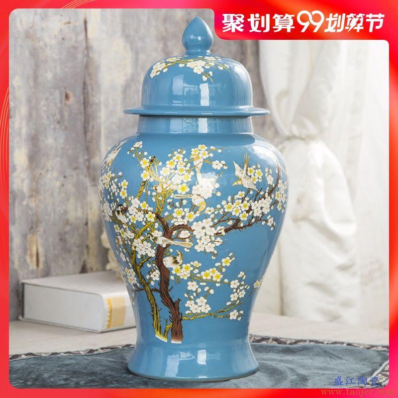 景德镇陶瓷器仿古将军罐花瓶样板间客厅家装家居软装饰品摆件摆设