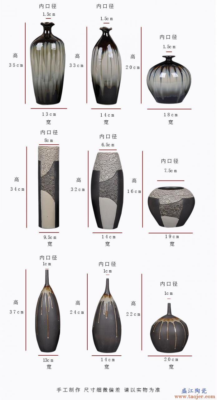 景德镇陶瓷器窑变花瓶三件套插花家居摆件复古客厅玄关装饰工艺品
