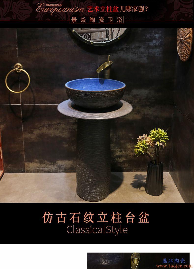 景焱复古石头纹立柱盆陶瓷落地式洗脸盆户外庭院洗手盆立式柱盆
