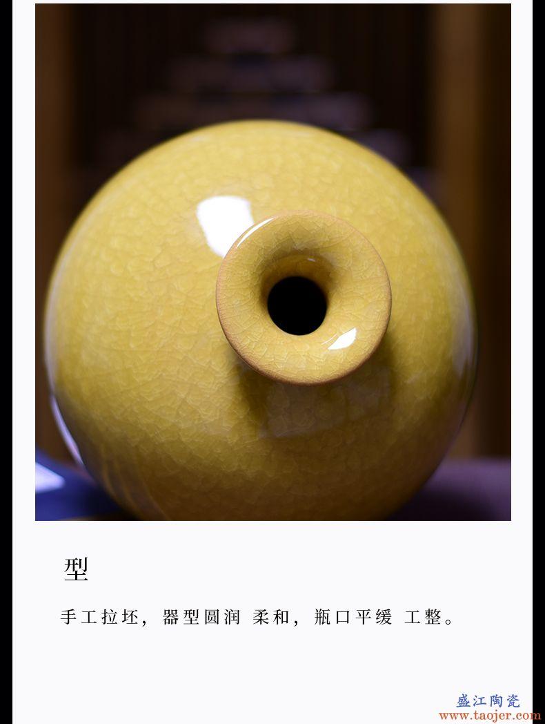 景德镇陶瓷器花瓶艺术家居中式仿古官窑冰裂黄石榴瓶客厅玄关摆件
