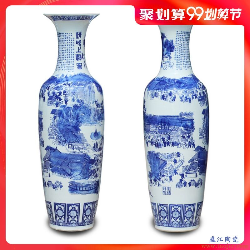 景德镇陶瓷器 青花瓷落地1米以上大花瓶 客厅酒店开业装饰品摆件
