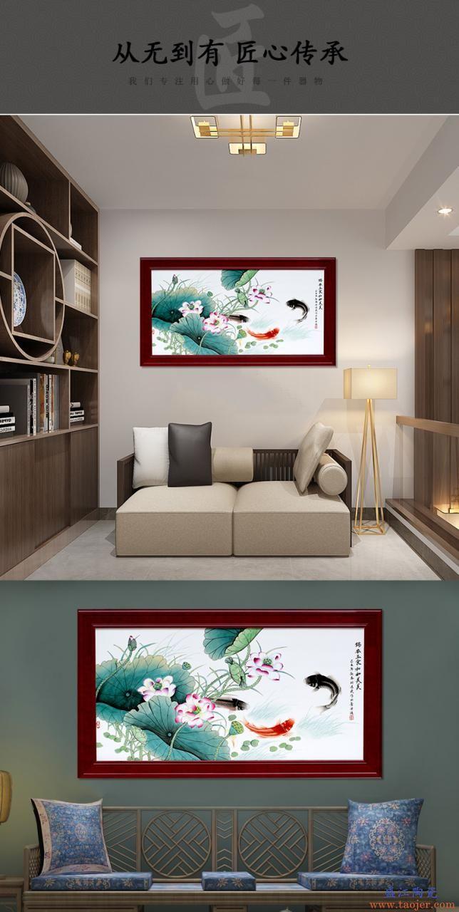 景德镇瓷板画和和美美家居客厅现代装饰画沙发背景墙办公室挂画