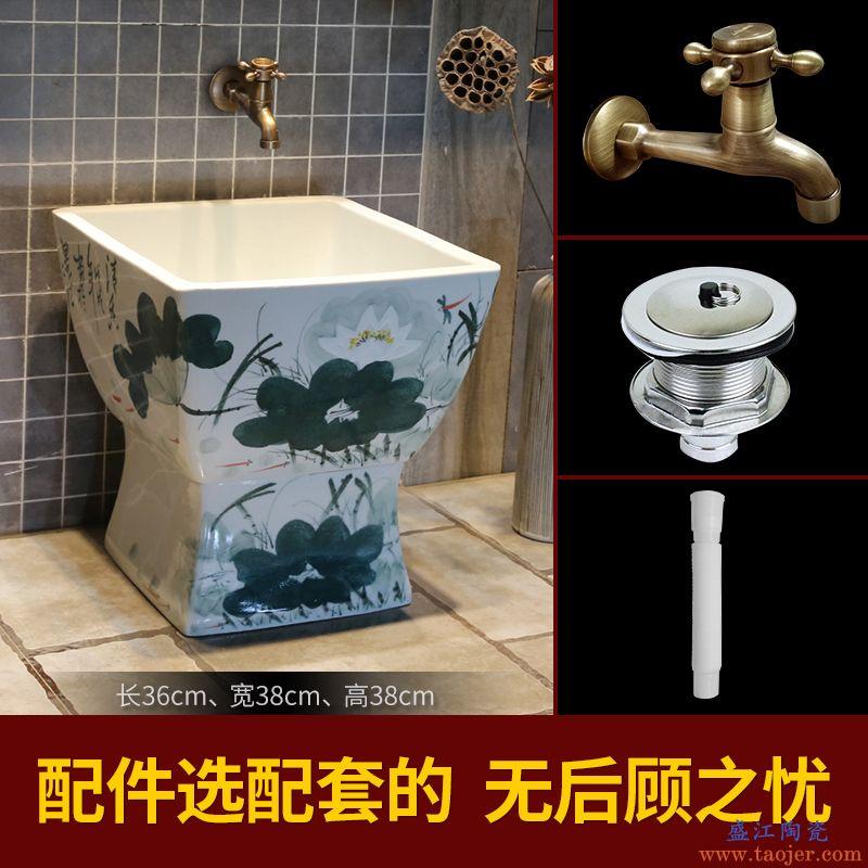 景焱中式荷花艺术拖把池家用陶瓷墩布池阳台卫生间拖布盆洗拖布池