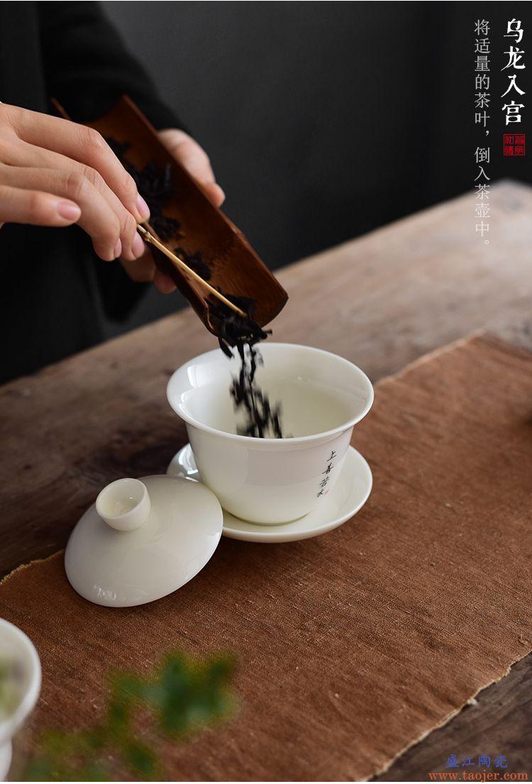 书法青花高白瓷茶具盖碗茶杯三才碗泡茶器大中纯白瓷敬茶碗