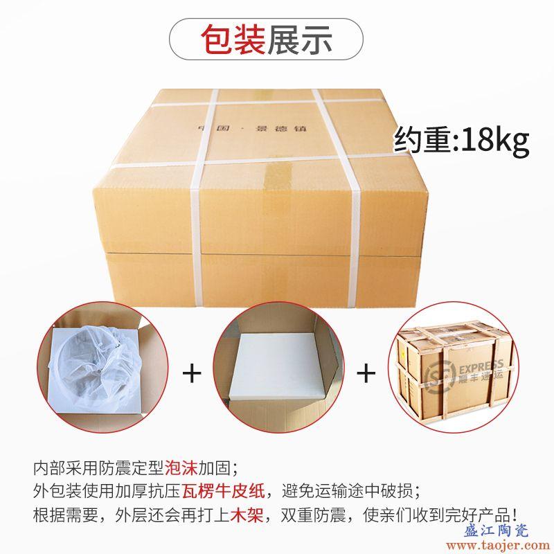 景焱锦上添花艺术台上盆方形陶瓷洗脸盆小尺寸台盆家用复古洗手盆