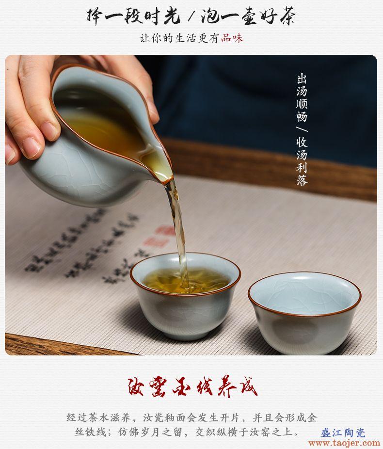 三勤堂汝窑釉功夫茶具套装10头品茗套组景德镇整套茶具盖碗TZS370