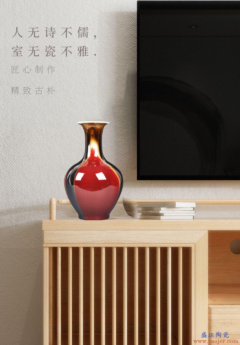 景德镇陶瓷器红色窑变裂纹花瓶 新中式家居装饰品摆件客厅工艺品