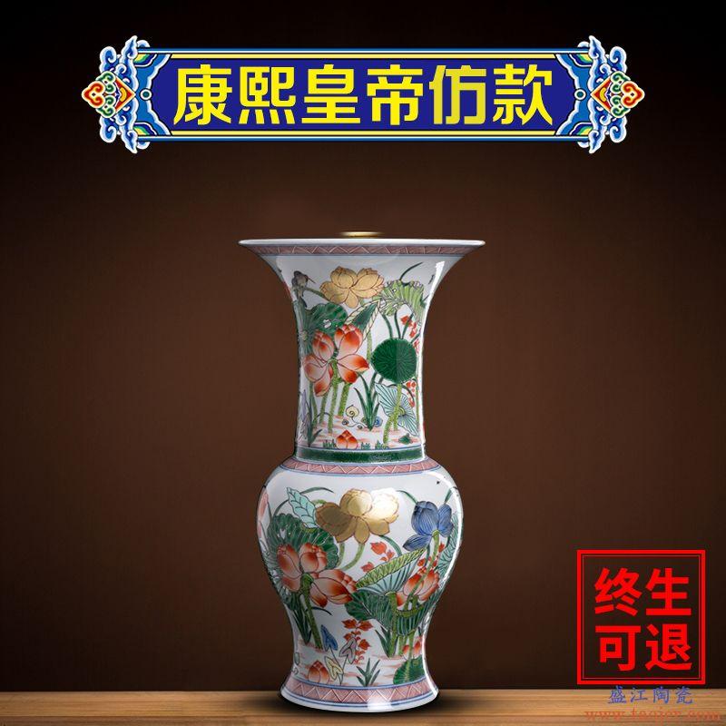 宁封窑家居摆件陶瓷客厅景德镇装饰品五彩荷花凤尾尊广口仿古花瓶