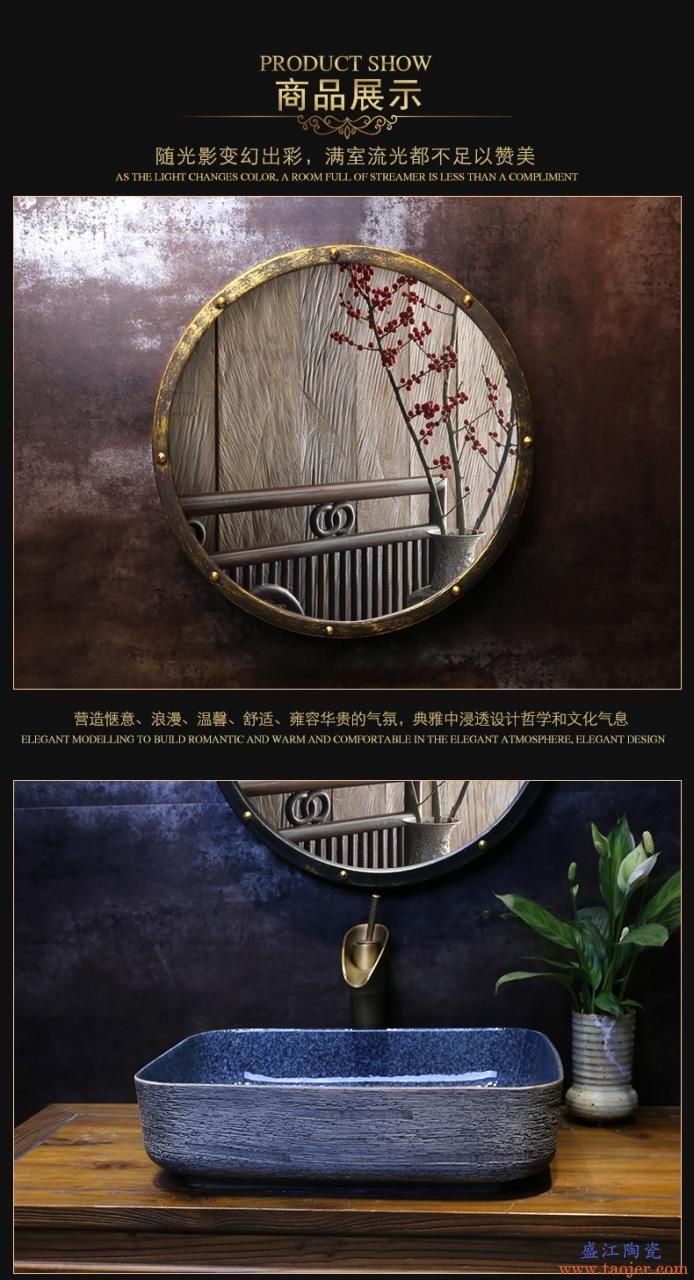 景焱中式复古艺术台上盆方形陶瓷洗脸盆家用阳台卫生间洗手盆单盆