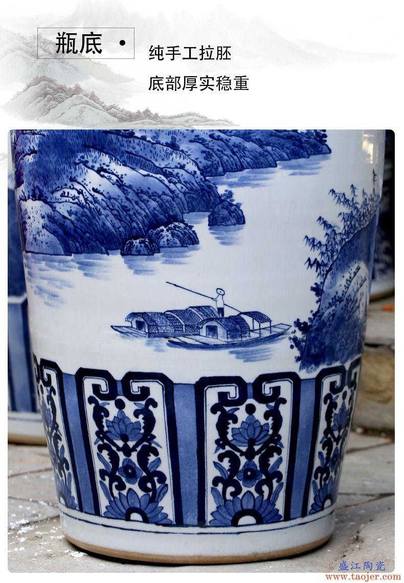 景德镇陶瓷落地大花瓶摆件客厅大号手绘青花瓷山水画酒店装饰瓷瓶
