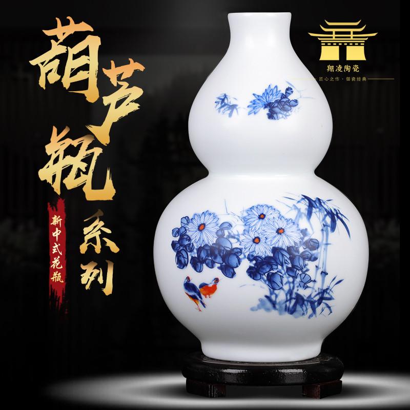 景德镇陶瓷器花瓶平安葫芦瓶镇宅化煞摆件挂件招财风水家居装饰品