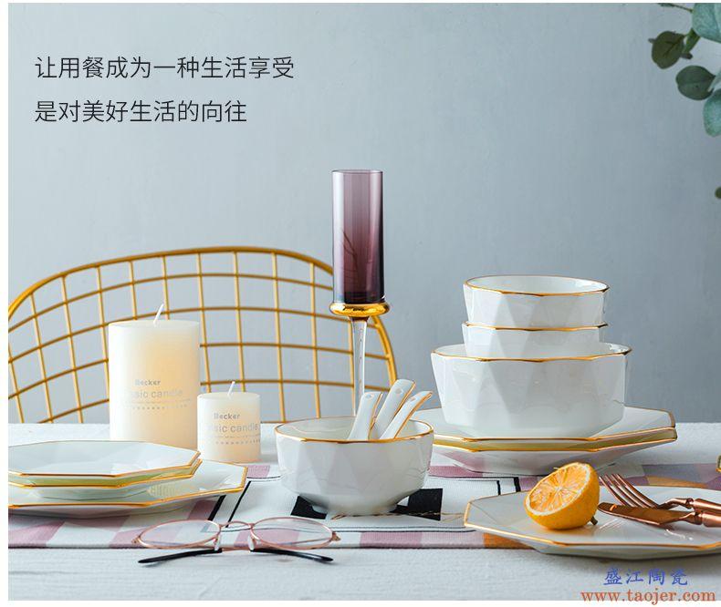 北欧骨瓷碗碟套装白色简约景德镇陶瓷餐具轻奢金边家用套碗盘组合
