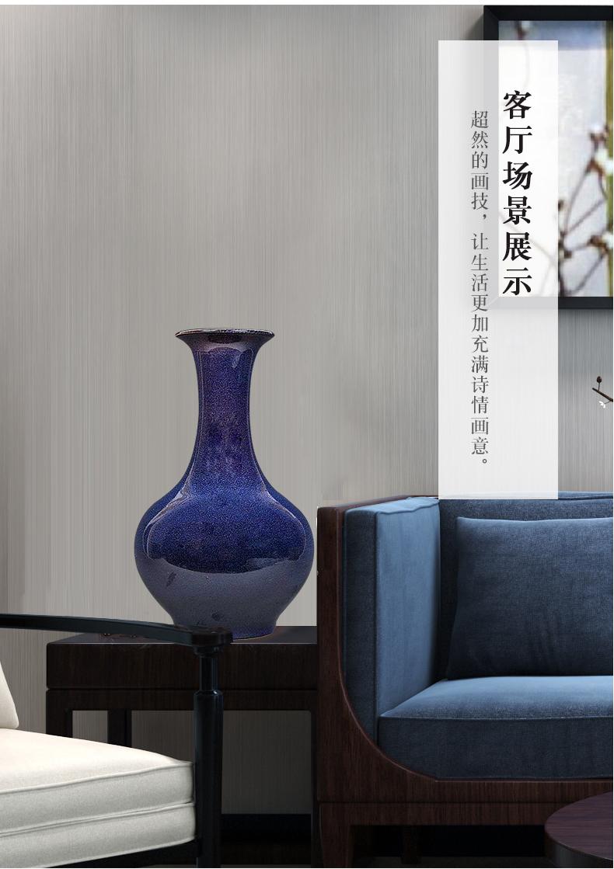 景德镇陶瓷器仿古窑变釉花瓶新中式客厅家居装饰品玄关博古架摆件