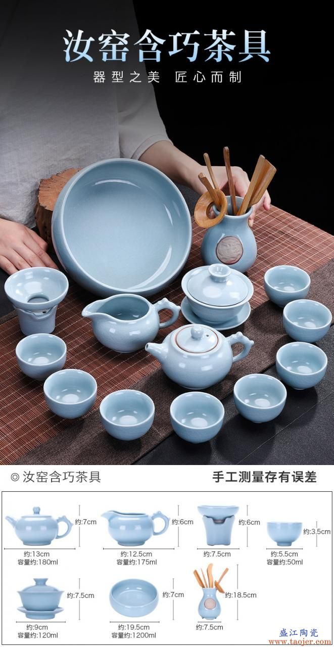 圣藏 陶瓷汝窑功夫茶具套装家用 简约整套泡茶壶喝茶茶杯茶海茶道