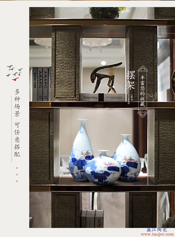 景德镇陶瓷器手绘花瓶青荷三件套家饰摆件装饰工艺品客厅插花摆设