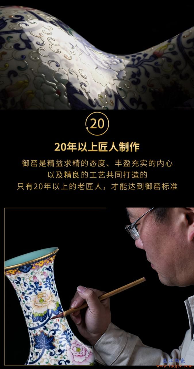 新改详情_06.jpg