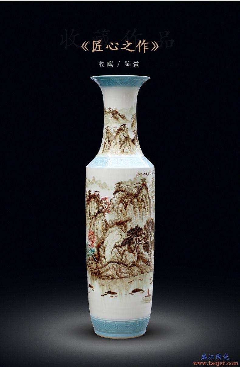 景德镇手绘国画山水源远流长陶瓷落地大花瓶客厅中门店中式摆件品