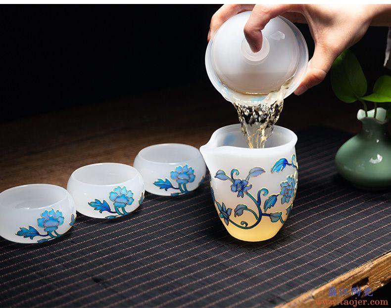 容山堂玉瓷茶杯掐丝珐琅彩琉璃玻璃主人杯建盏品茗杯功夫茶具套装