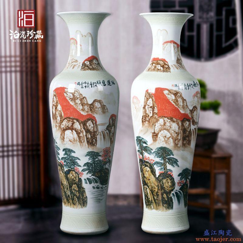 景德镇陶瓷器落地大花瓶新中式开业酒店客厅背景墙家居装饰品摆件