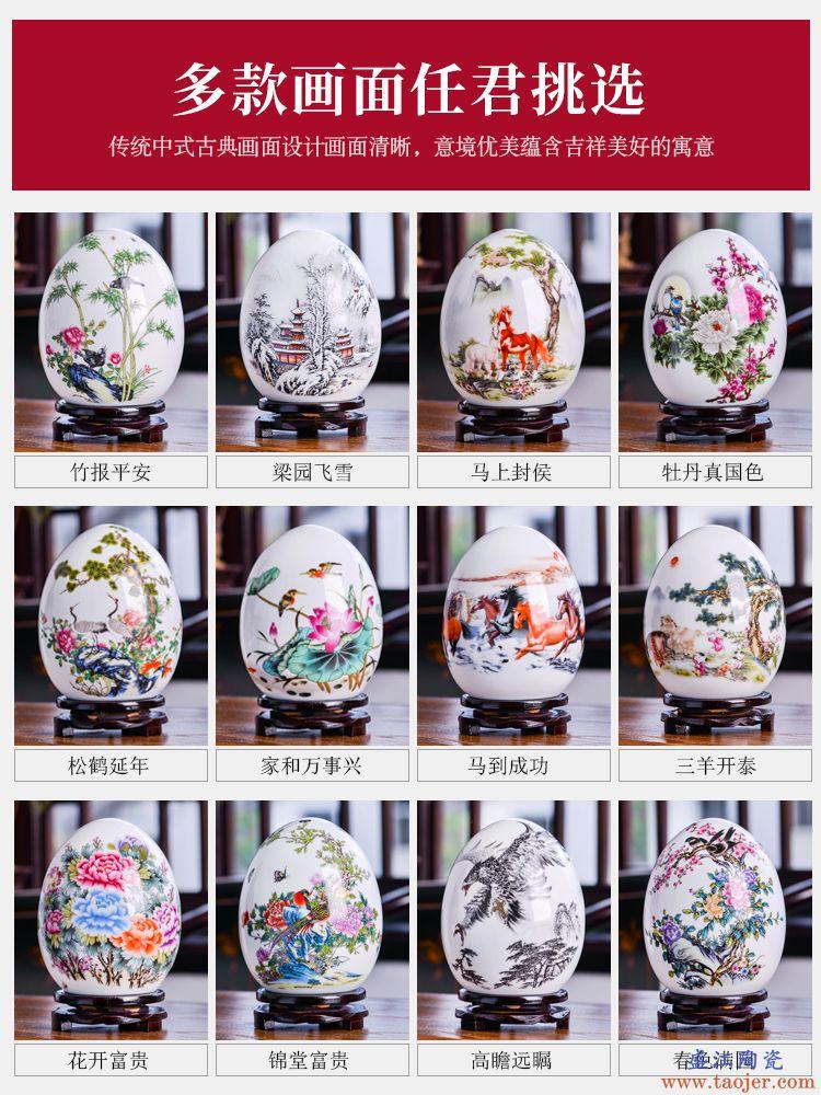 景德镇陶瓷器花瓶博古架摆件福蛋中式饰品家居卧室玄关装饰品摆设