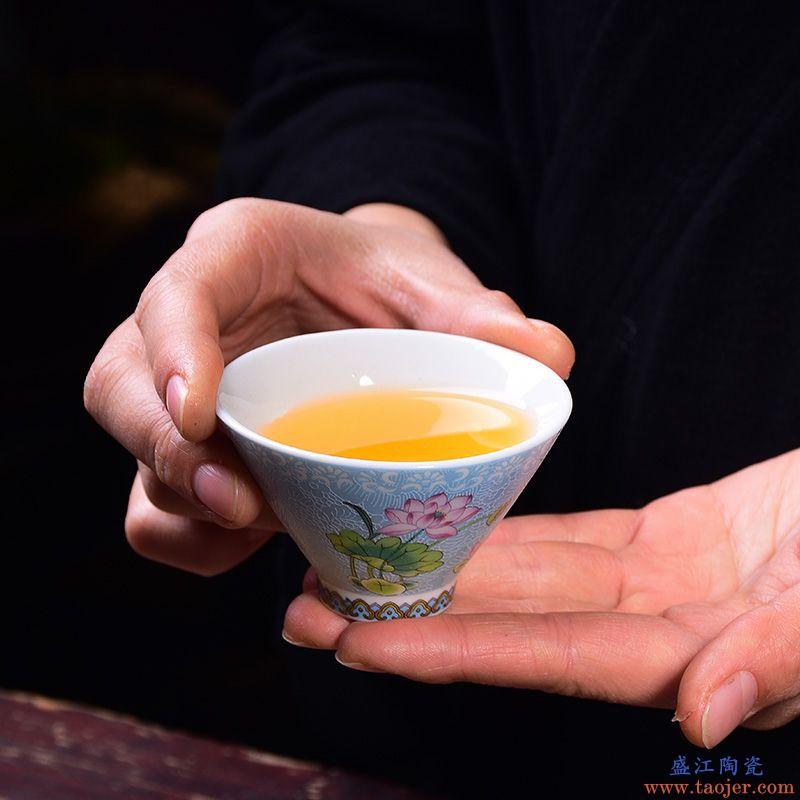 茶具茶杯陶瓷粉彩描金扒花品茗杯主人单杯功夫茶杯礼盒装