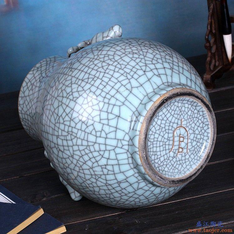 景德镇陶瓷花瓶官窑瓷器开片裂纹釉仿古中式摆件客厅玄关装饰品