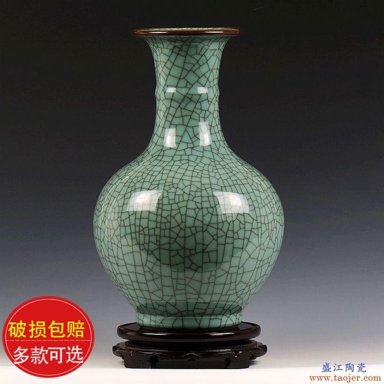 景诺景德镇陶瓷器花瓶 现代时尚家饰工艺品摆件 家居客厅装饰摆设