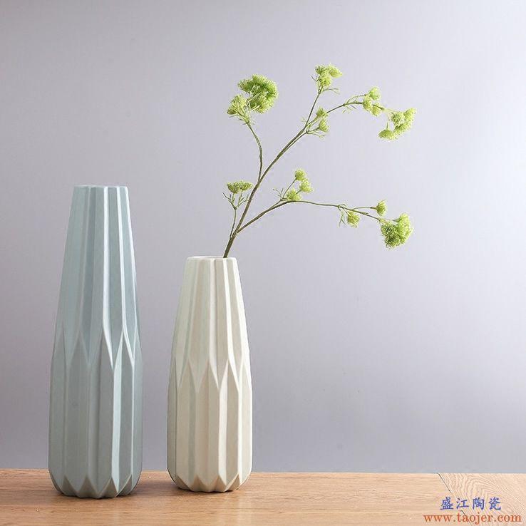 北欧式现代简约陶瓷折纸花瓶客厅干花插花小清新家居装饰品摆件