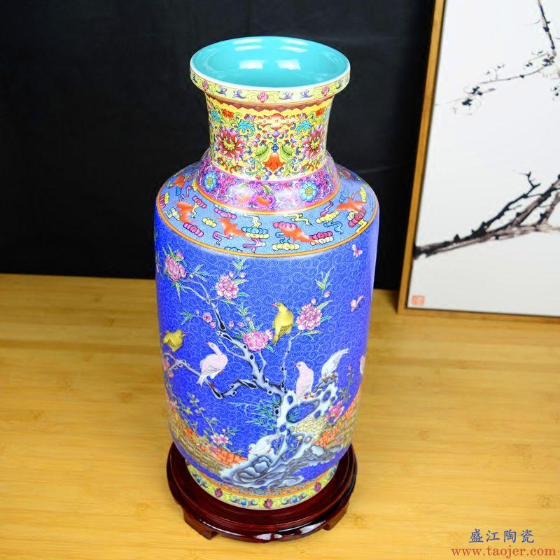 景德镇陶瓷器 防古粉彩花鸟古玩花瓶 中国风客厅博古架工艺品摆件