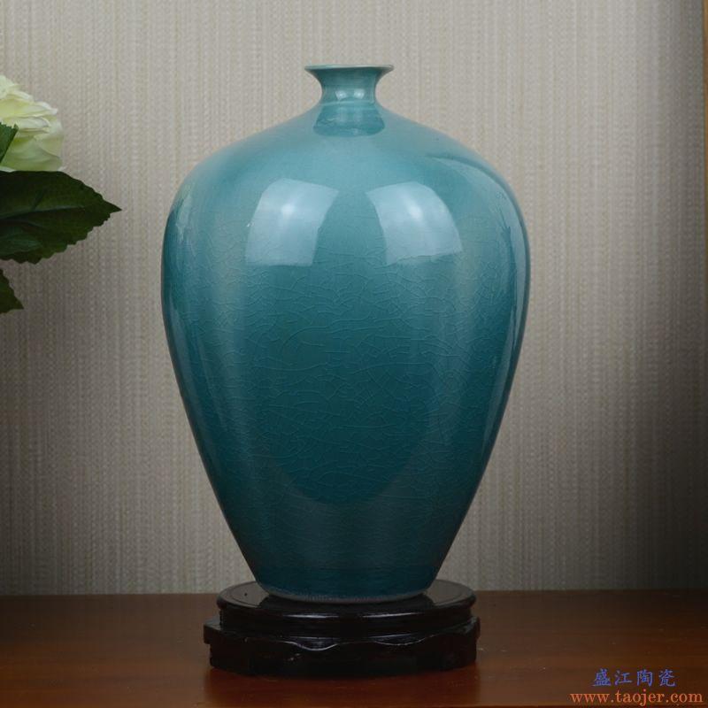 景德镇陶瓷花瓶蓝色创意冰裂欧式客厅插花家居样板房软装饰品摆件