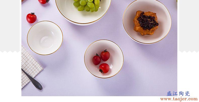 金边摆台餐具景德镇骨瓷手工描金碗中式面碗饭碗大号汤碗米饭碗