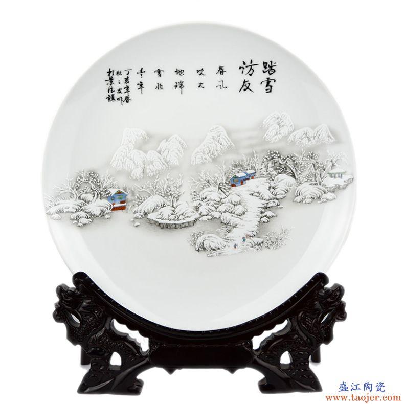 景德镇陶瓷装饰盘子客厅玄关瓷盘摆件同学聚会毕业纪念品礼品定制