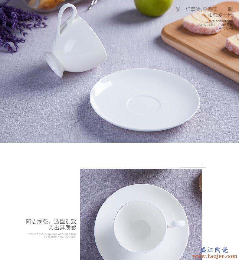 景德镇欧式骨瓷白色杯子下午陶瓷茶具创意居家软装咖啡杯碟送勺子