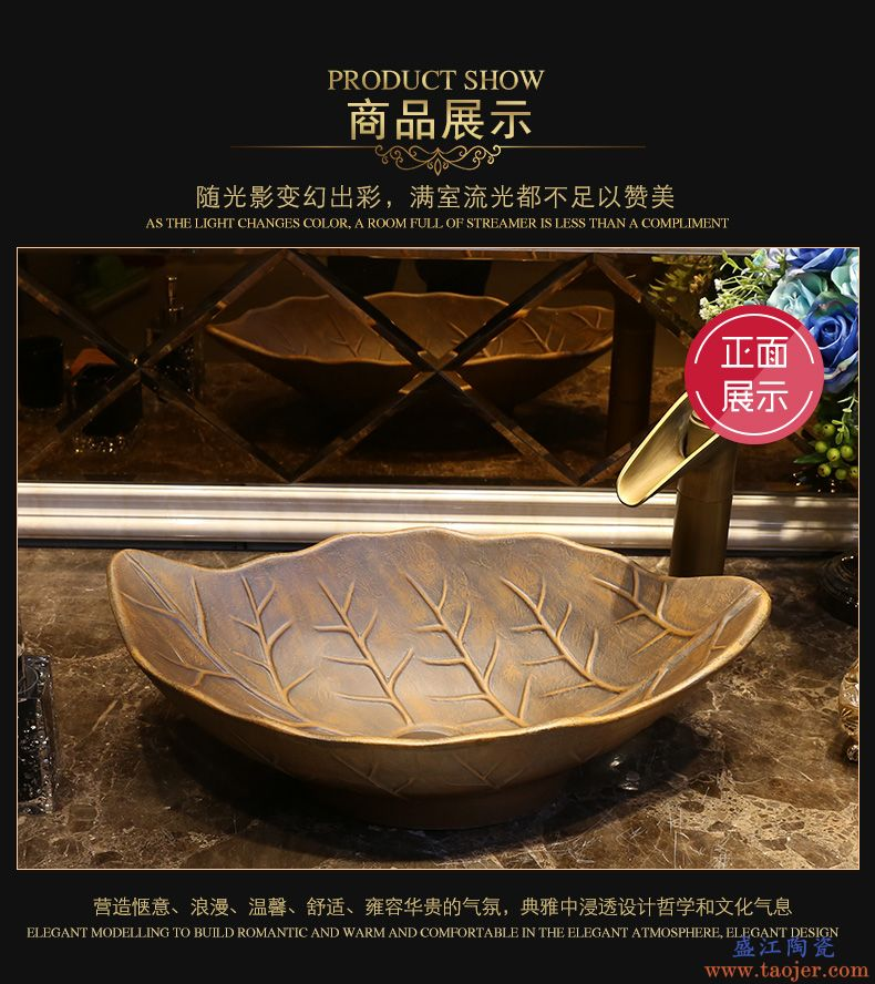 景焱创意复古艺术台上盆异形陶瓷洗脸盆个性台盆工业风仿古洗手盆