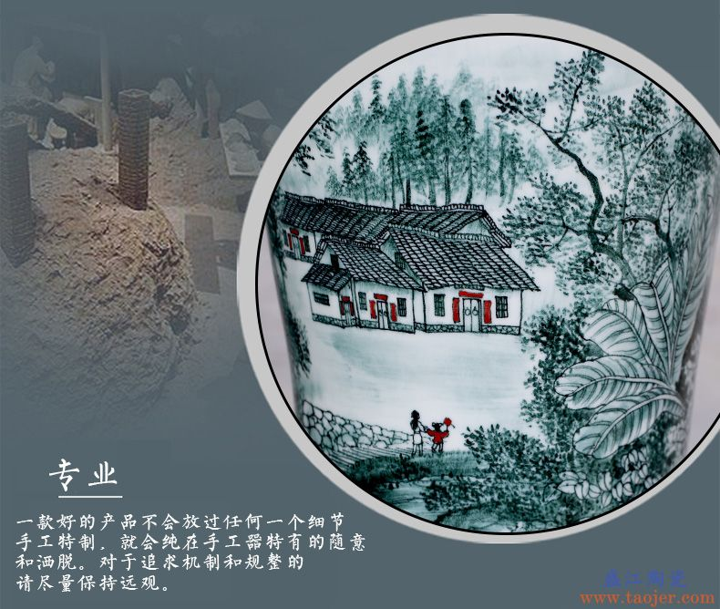 景德镇陶瓷器手绘源远流长山水画落地大花瓶家居客厅摆件开业礼品